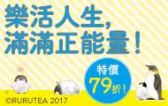 台灣角川圖文書展