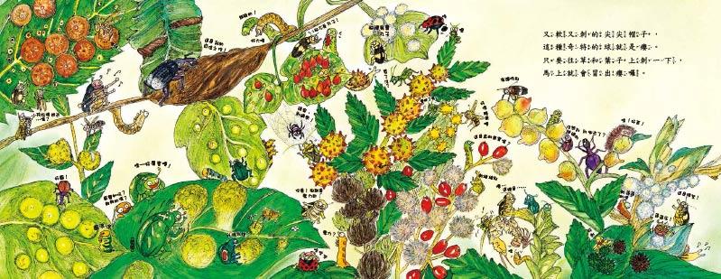 誰能忽視近藤薰美子的蟲蟲世界呢?