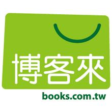 博客來BOOKS提供上百萬書籍雜誌、3C資訊產品、影音多媒體、售票網訂購門票入場券、團購美食特產、百貨服飾美妝。網路書店提供繁簡體外文原文書籍雜誌MOOK,中午前訂7-11隔日到貨。