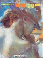 德嘉 =  Degas /
