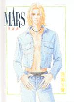 MARS筆記書