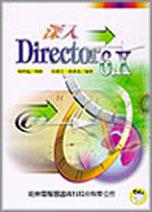 深入Director 6.X