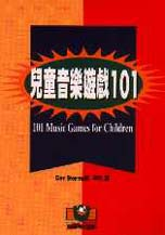 兒童音樂遊戲101 : fun and learning with rhythms and songs = 101 music games for children