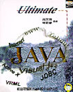 Ultimate Java