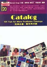 Catalog:型錄企畫.製作與行銷