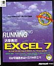 活學易用Excel 7
