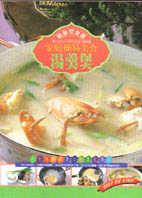 家庭簡易美食:湯·羹·煲