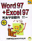 WORD 97 + EXCEL...