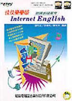 快快樂樂學INTERNET E...