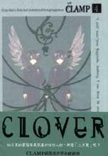 CLOVER 4