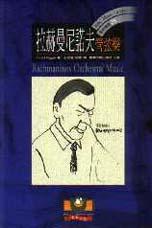 拉赫曼尼諾夫:管弦樂