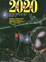 2020年戰爭