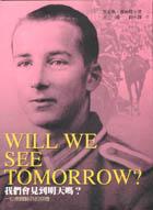 我們會見到明天嗎?:一位德國騎兵的回憶
