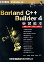 Borland C++ Builder 4學習範本