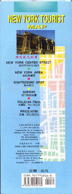 NEW YORK TOURIS...
