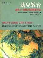 幼兒教育:適合3-8歲幼兒的教學方法