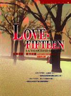 Love-fifteen: