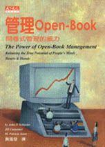管理 Open-Book :  開卷式管理的威力 /