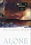 獨自一人 : 南極洲歷險記