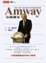 Amway:安麗傳奇