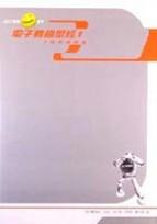 2001電音世代:電子舞曲聖經,搶先速讀版