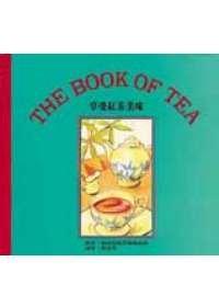 享受紅茶美味 /