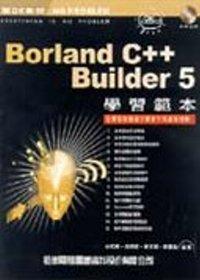 Borland C++ Builder 5學習範本