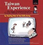 Taiwan Experience : how Taiwan transformed herself from economic difficulty to economic boom