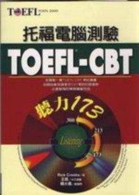 TOEFL-CBT聽力173