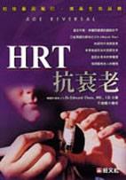 HRT抗衰老:拉住基因尾巴.提高生命品質