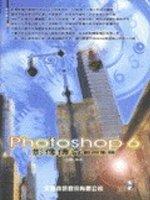 Photoshop 6影像傳奇範例集錦