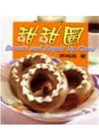 甜甜圈 Donuts and ...