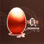 蛋啦!:電影蛋的製作秘笈
