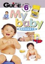 My Baby:...