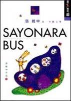 SAYONARA BUS