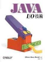 Java I/0技術 /