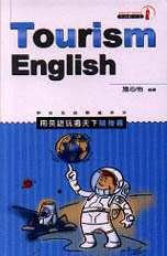 用英語玩遍天下隨身書