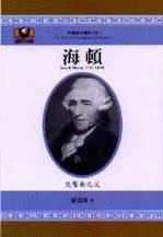 海頓:交響曲之父