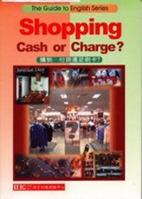 購物:付現還是刷卡?:cash or charge?
