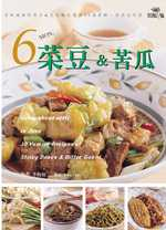 6June.菜豆&苦瓜
