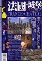 法國. 城堡 = France Chateau