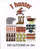 一個獵人 =  1 hunter /