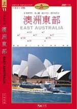 澳洲東部 = East Australia