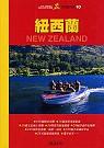 紐西蘭 = New Zealand