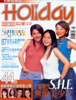(雜誌)好樂迪雜誌 半年6期 ...