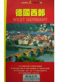 德國西部 = West Germany