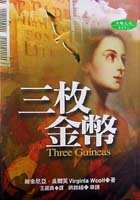 三枚金幣 =  Three guineas /