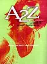 A2Z:從A到Z,26種愛情心事
