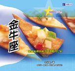 金牛座:吃飯皇帝大的美食鑑賞家