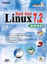 易學易用Red Hat Linux 7.2